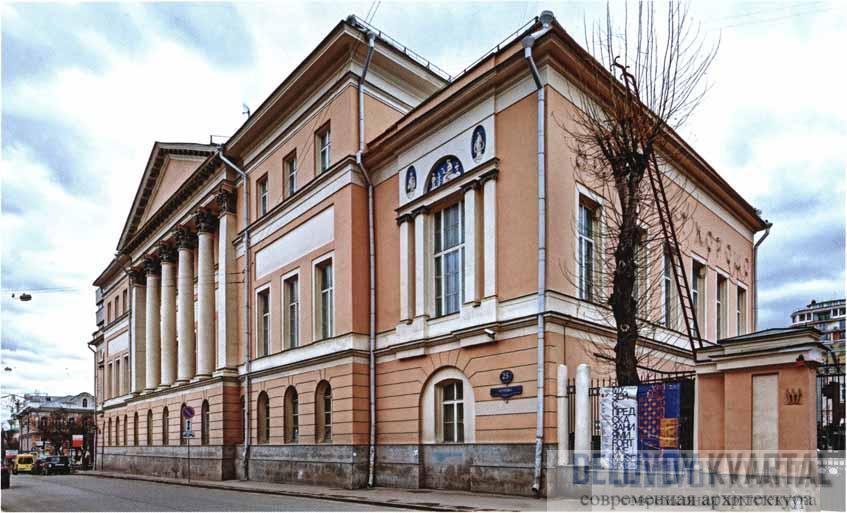 Дом М. П. Губина на ул. Петровке