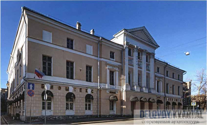 Дом графа В. Г. Орлова на ул. Большой Никитской