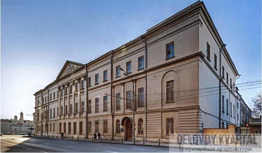 Дом А. Ф. Талызина на ул. Воздвиженке
