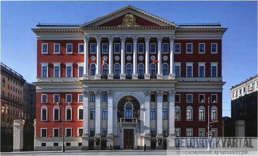 Дом генерал-губернатора Москвы на ул. Тверской