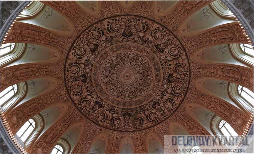Купол Круглого зала