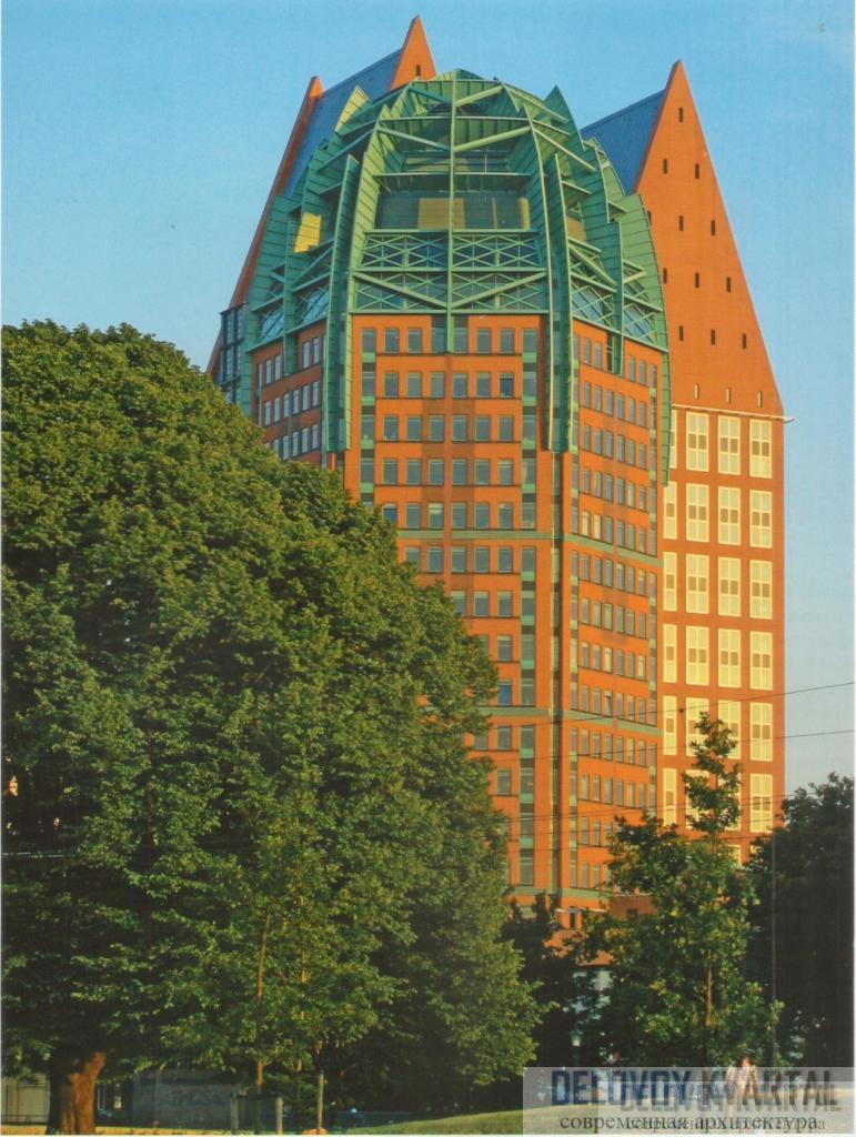 «Цюрих-тауэр». Гаага, Нидерланды