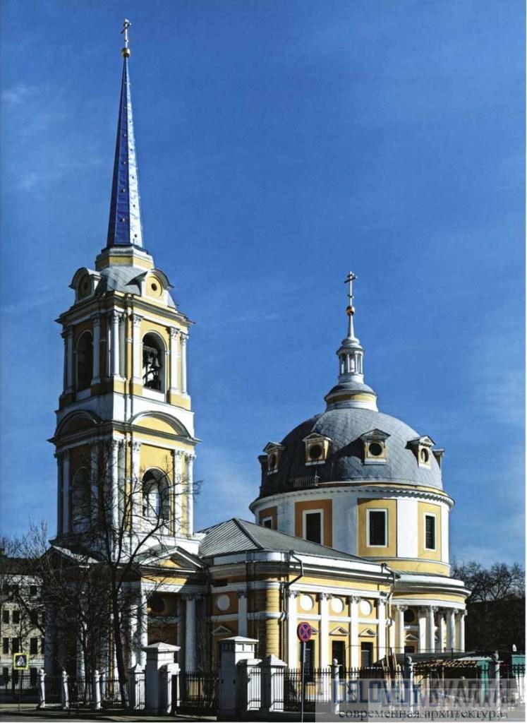 Церковь Святителя Филиппа
