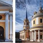 Московские храмы-ротонды архитектора Казакова