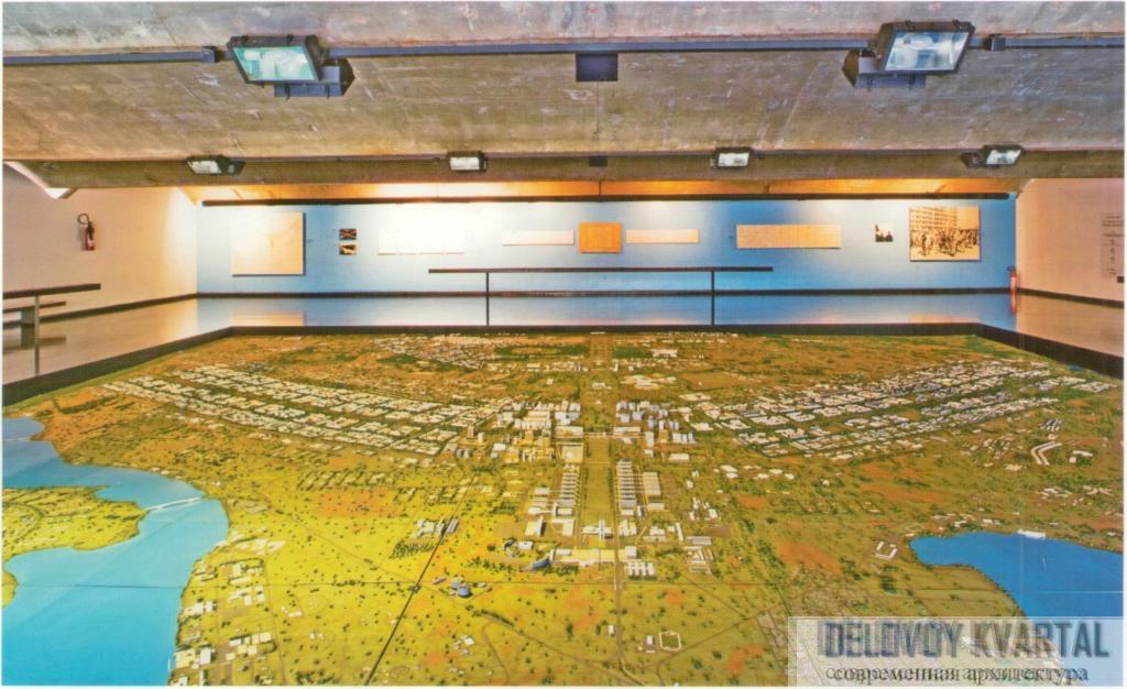 Макет города Бразилиа