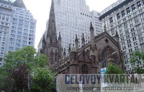 Р. Апджон. Церковь Троицы - Нью-Йорк