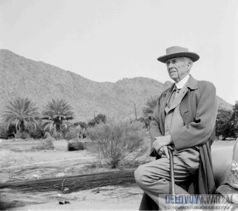 Фрэнк Ллойд Райт - американский архитектор и теоретик