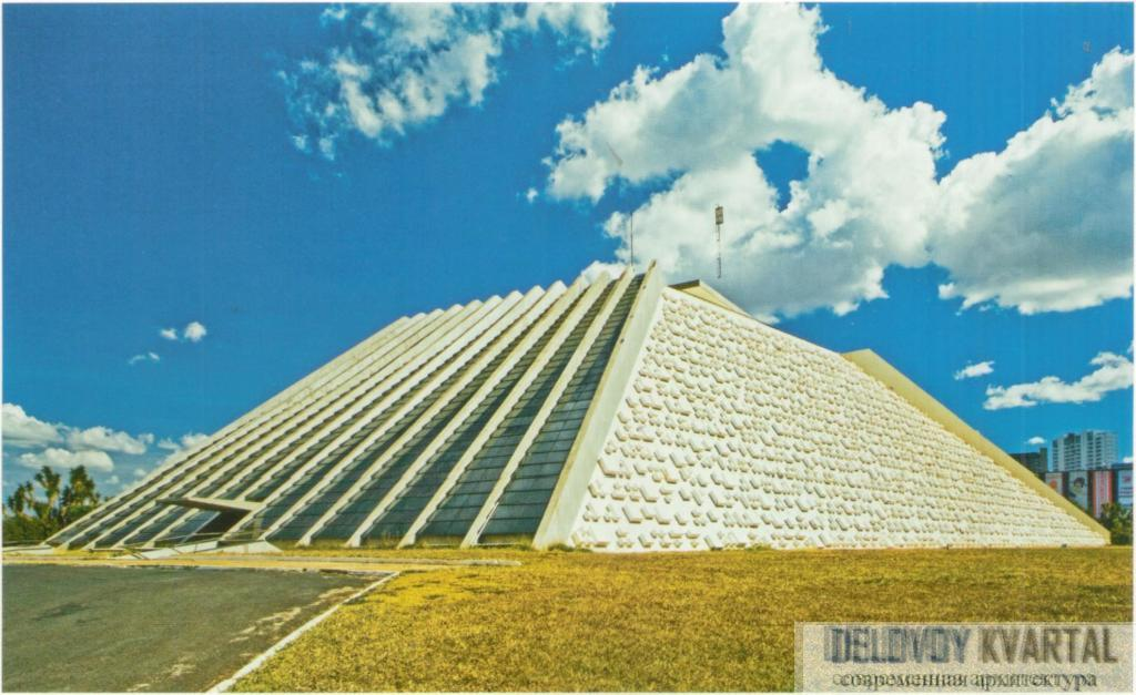 Национальный театр им. К. Сантору. Бразилиа, Бразилия