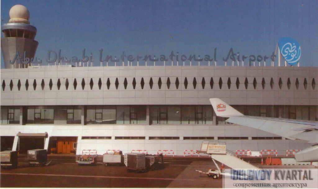 Международный аэропорт. Абу-Даби, ОАЭ