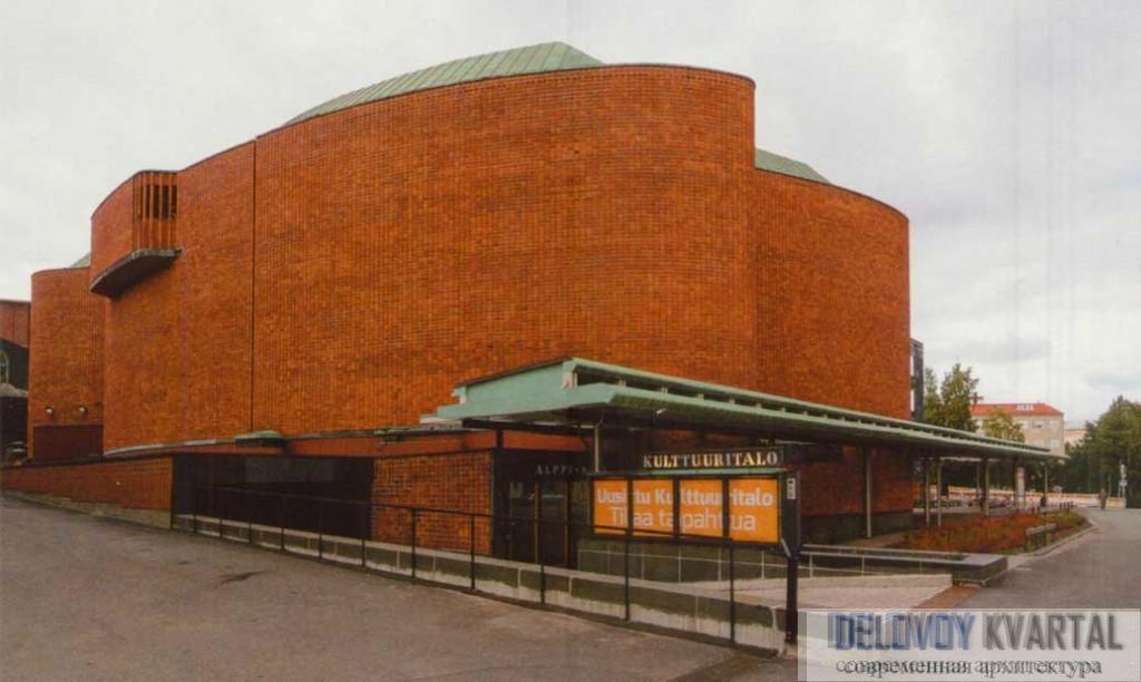 Дом культуры в Хельсинки. Финляндия