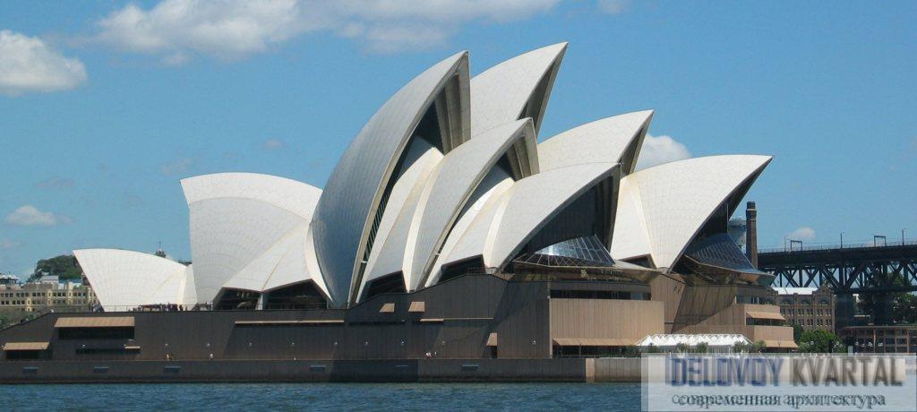 Сиднейский оперный театр Йорна Утзона