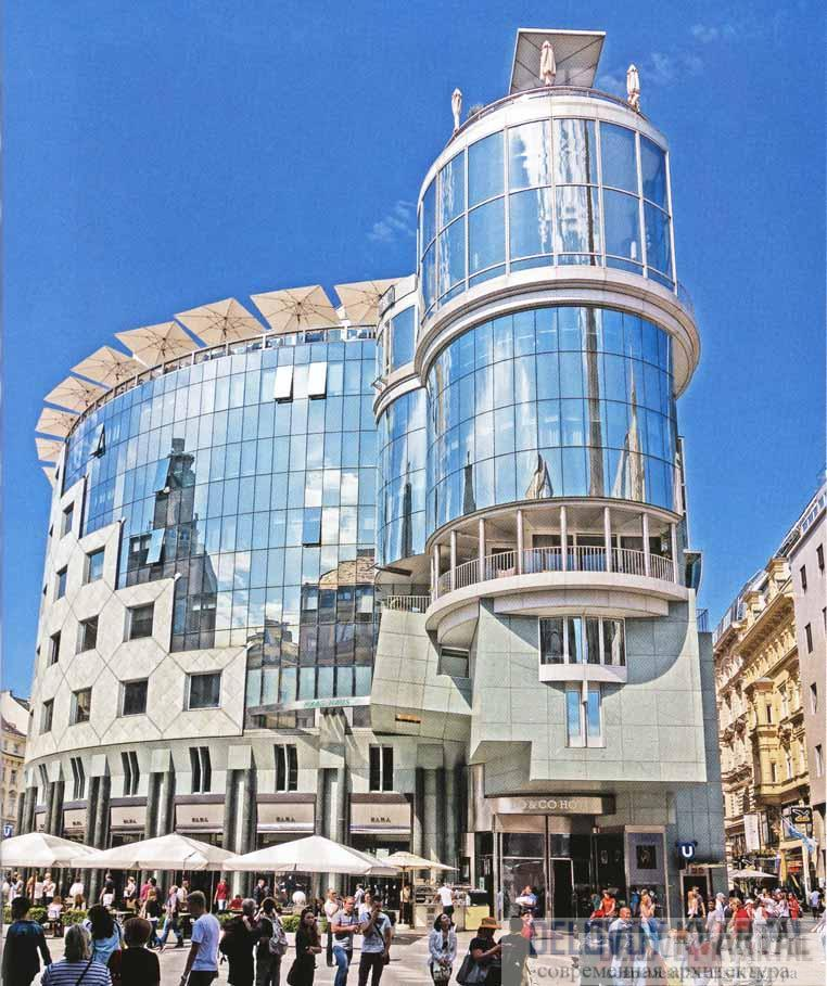 Торговый комплекс Haas-Haus (Дом Хааса) в Вене