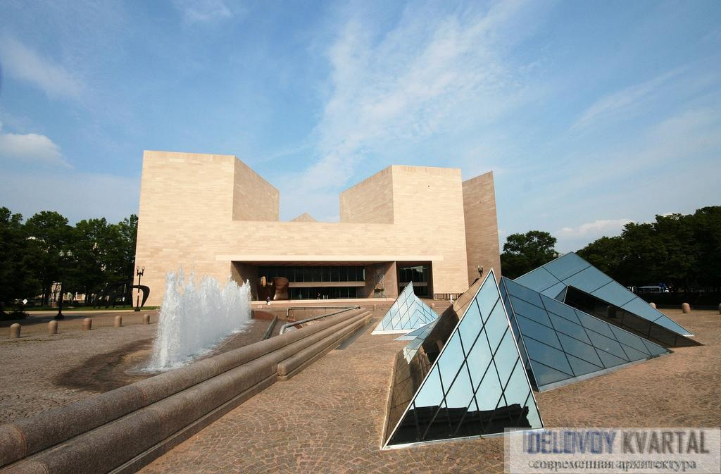 Национальная галерея искусств