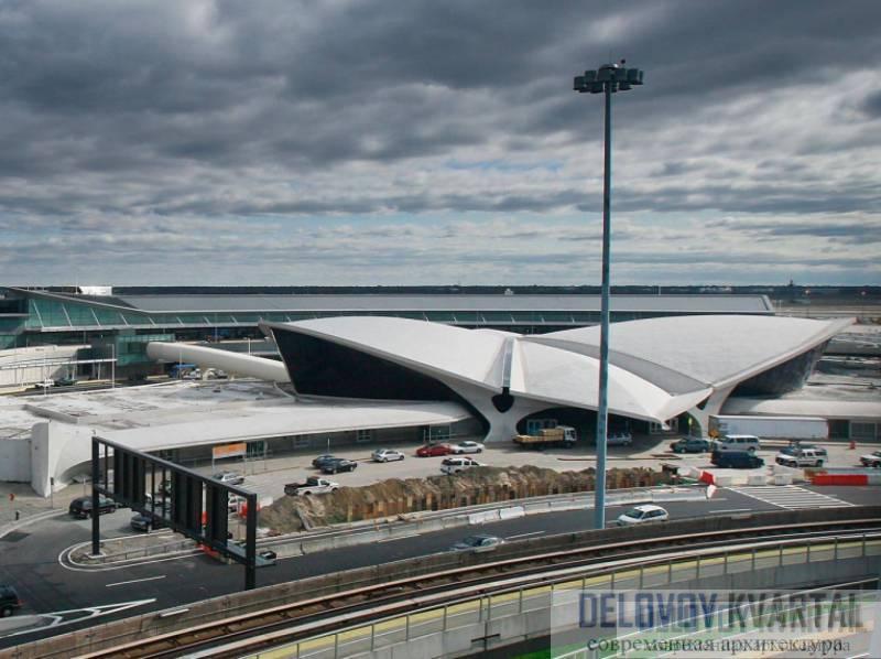 Терминал авиакомпании TWA в международном аэропорту имени Джона Кеннеди в Нью-Йорке