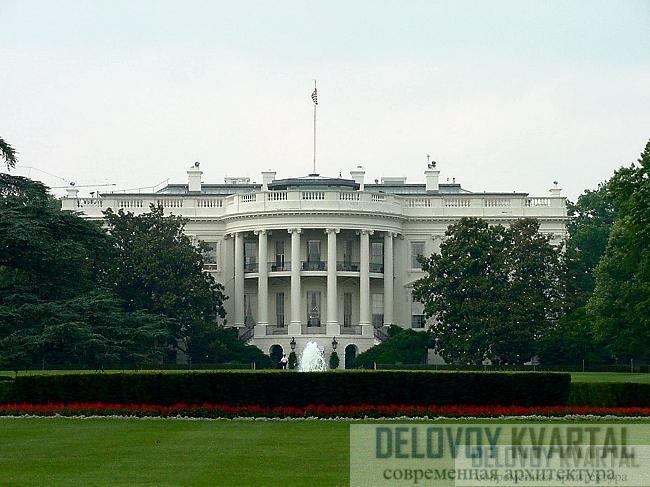 Знаменитый Белый дом в представлениине нуждаетс