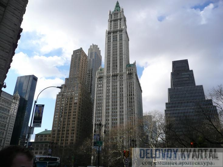 Вулворт-билдинг (Woolworth Building), Нью-Йорк