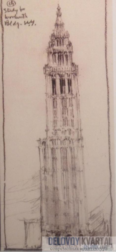 На этом черновом наброске хорошо просматривается идея вертикальной направленности, легшая в основу архитектурного проекта Вулворт-билдинга.