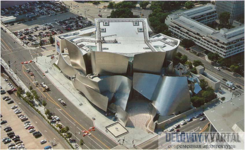 Вид Концертного зала с высоты птичьего полета