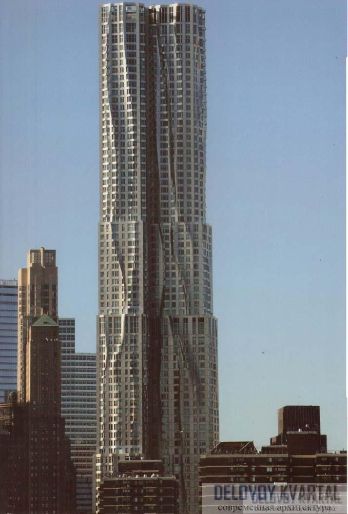 Нью-Йорк-бай-Гери («Бикман Тауэр»)
