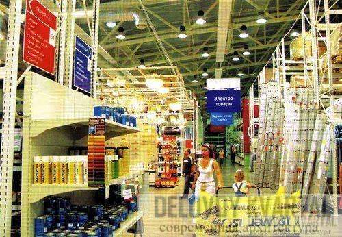 Покупка строительных и отелочных материалов
