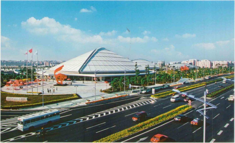 Спортивный комплекс в Гуанчжоу