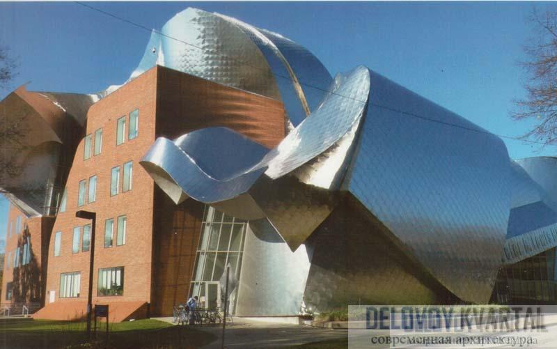 Научная библиотека Питера Льюиса в Принстонском университете