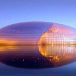 Государственный оперный театр в Пекине (Поль Андре)
