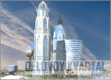 Проект «Калининград-Сити»