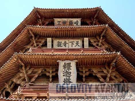 Китайские деревянные строения