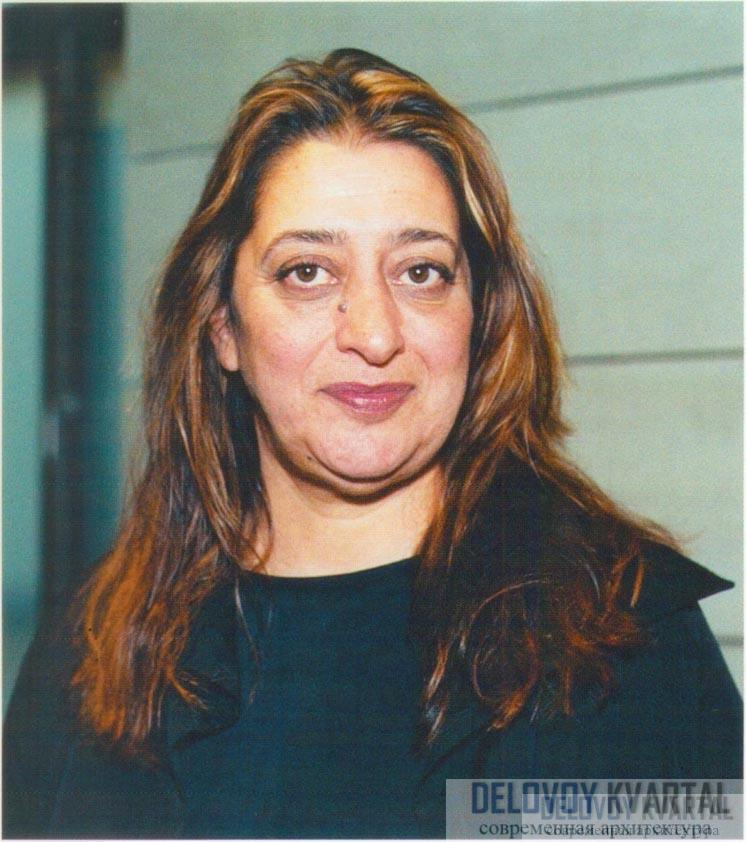 Заха Хадид - жизнь и творчество