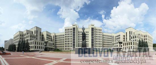 Дом Правительства в Минске – памятник архитектуры конструктивизма, построенный архитектором И.Г. Лангбардом в 1934 г.