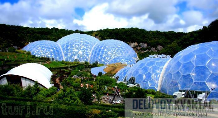 Проект «Эдем» в Корнуолле — садовый комплекс, состоящий из двух оранжерей, представляющих собой соединенные геодезические купола, под которыми произрастали растения со всего мира.