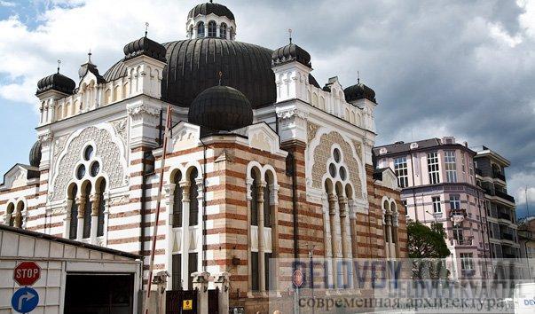 Фасад синагоги в Софии