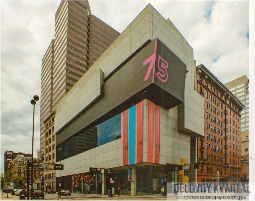 Центр современного искусства имени Лоис и Ричарда Розенталей. Цинциннати, США