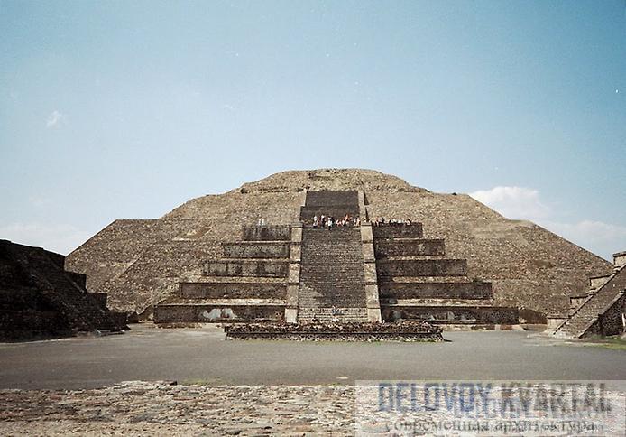 Пирамида Луны. Теотиуакан (200 г.)