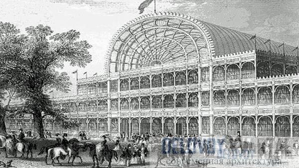 Хрустальный дворец. Рисунок. 1851 г.