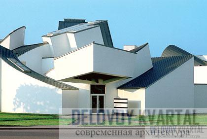 for Vitra museum basel