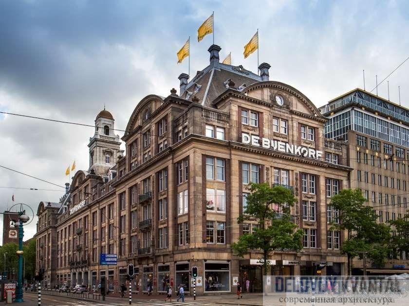 За пределами Амстердама де Клерком был построен универсальный магазин «Бейенкорф» в Гааге (совместное Крамером и ван дер Мейем) Он и стал последним образцом стиля «амстердамская школа»
