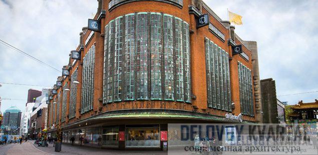 универсальный магазин «Бейенкорф» в Гааге