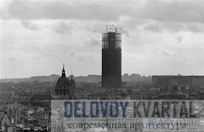 Монпарнасская башня строительство