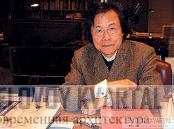 Кишо Курокава