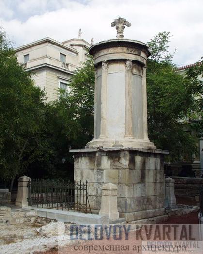 Памятник Лисикрата. Афины