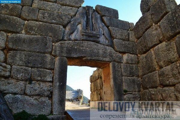 Львиные ворота. Микены (ок. 1250 г. до Р. X.)