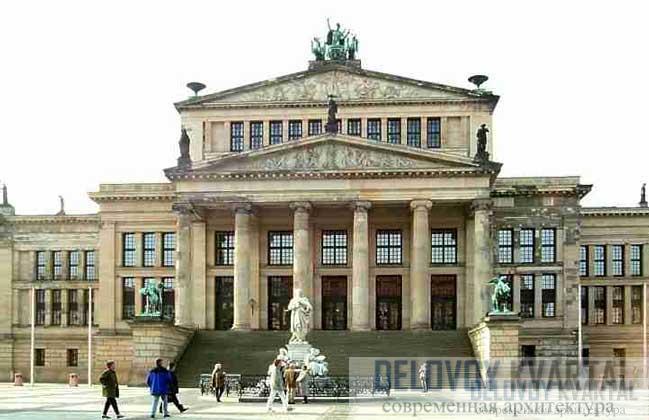 Новый театр. Берлин