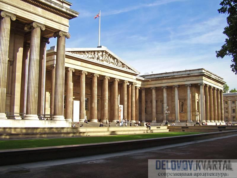 Британский музей. Лондон