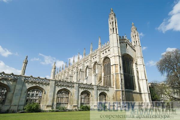 Капелла Кингз-Колледж. Кембридж