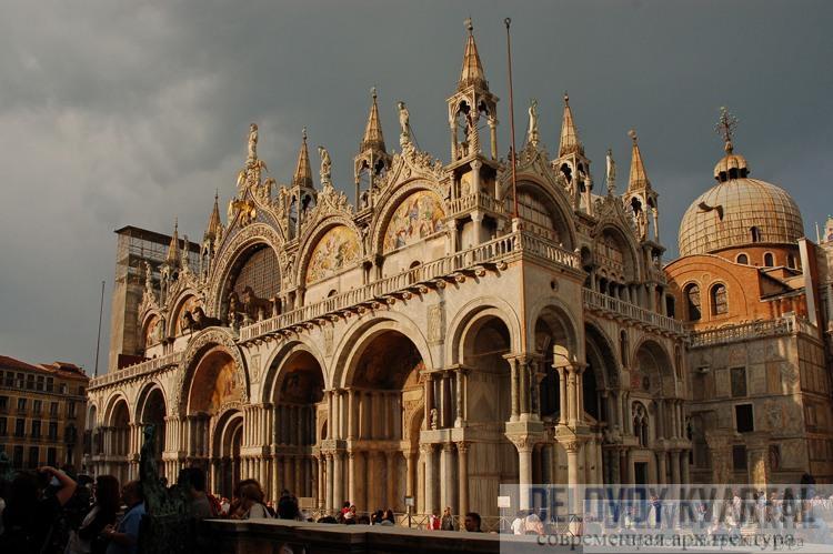 Сан-Марко. Венеция