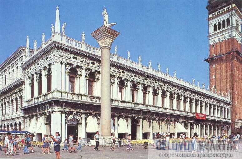Старой библиотеки Сан-Марко в Венеции