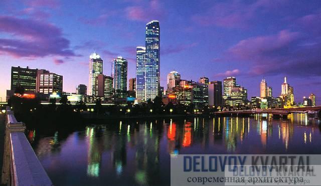 На этих фотографиях, сделанных, утром и вечером, хорошо видны башни Риалто, которые невозможно спутать ни с одним сооружением Мельбурна — города, в течение долгого времени остававшегося в тени Сиднея, а теперь превратившегося в центр экономической жизни Австралии.