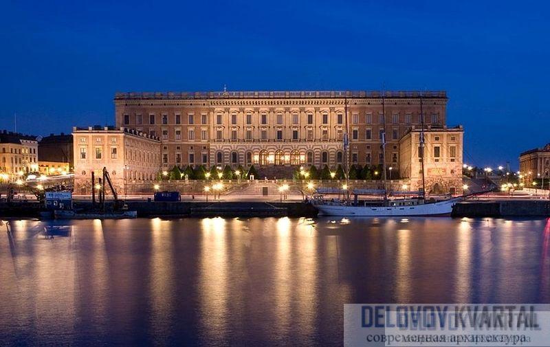 Королевский дворец. Стокгольм